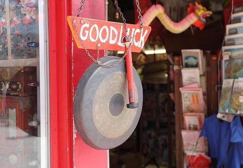 luck-gong_sept-16-2012
